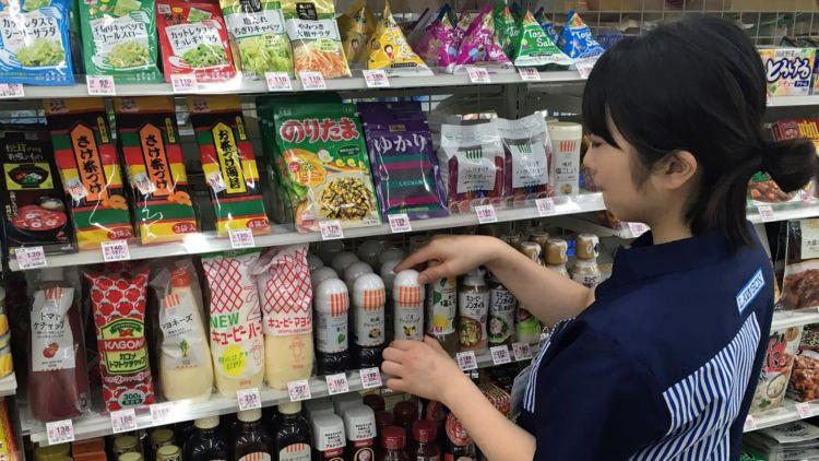 Lawson konbini japanesestation.com