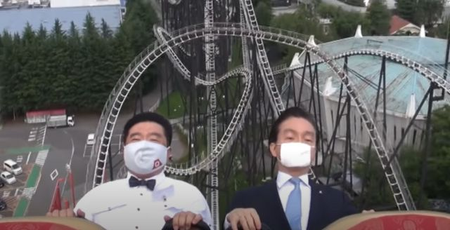 roller coaster Jepang japanesestation,com