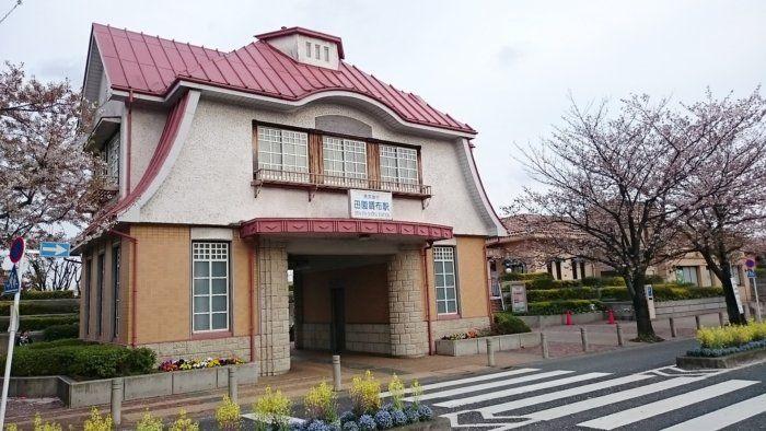 Orang kaya Jepang japanesestation.com