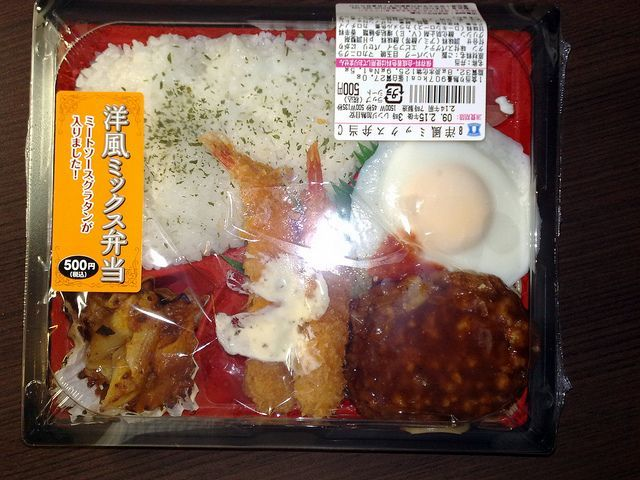 Kalimat bahasa Jepang liburan japanesestation.com