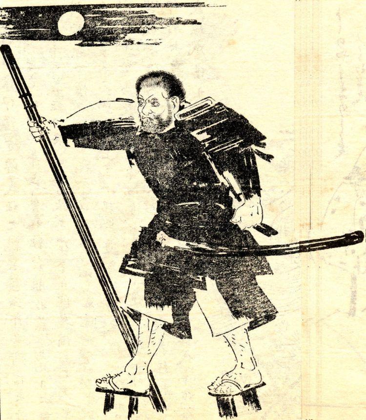 Saitō Musashibō Benkei japanesestation.com