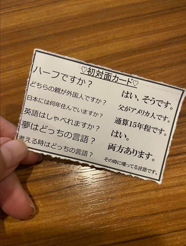 wanita blasteran Jepang