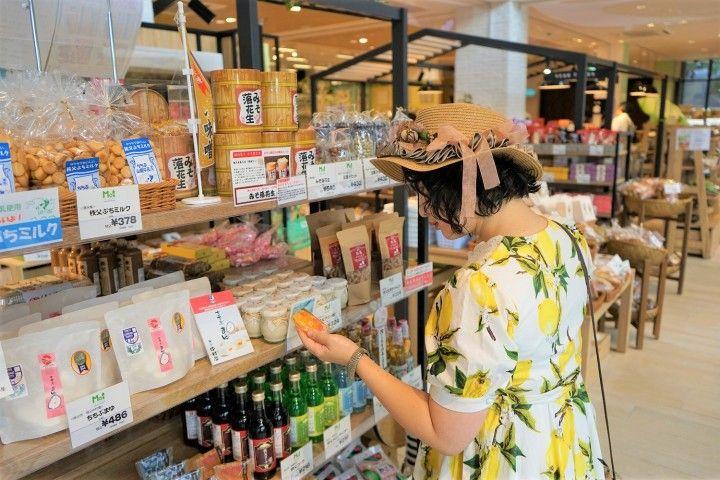 Temuka berbagai souvenir Saitama