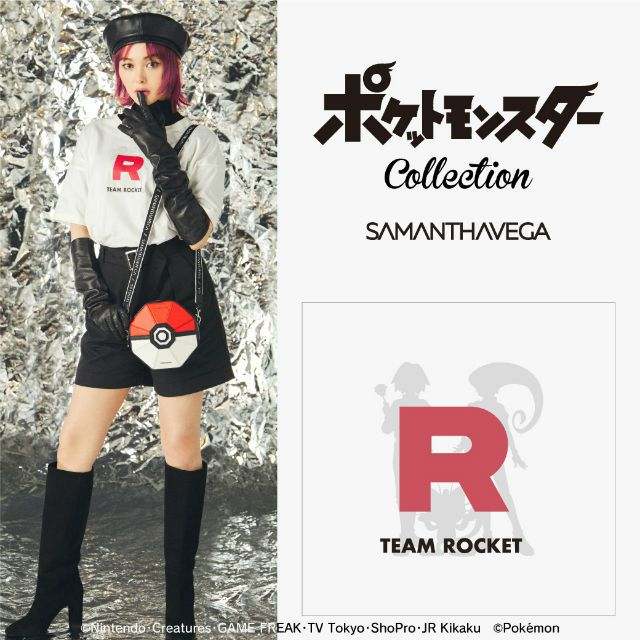 Tas Pokemon Team Rocket