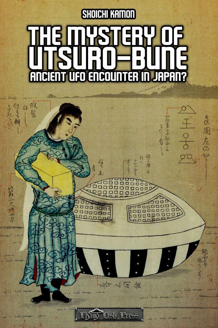 Ufo Jepang japanesestation.com
