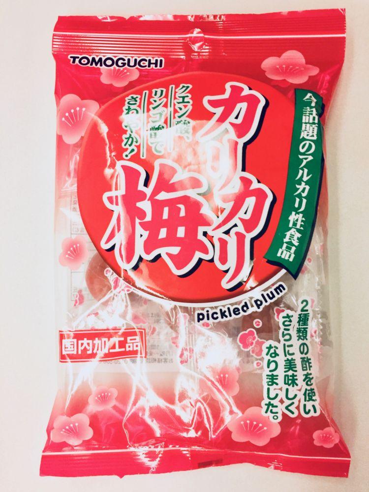 manisan plum