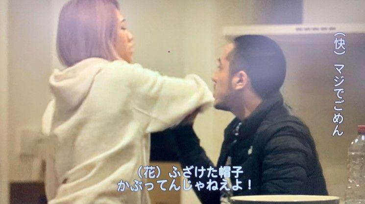Hana Kimura Terrace House berita Jepang terkini japanesestation.com
