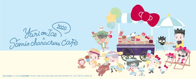 Yuri on Ice x Sanrio Character Cafe