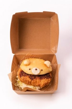 Melty Croquette Egg Bear Sandwich
