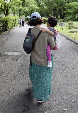Pemberdayaan perempuan Jepang japanesestation.com