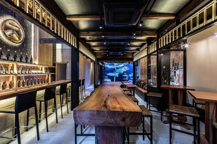 Bar House of KI NO BI