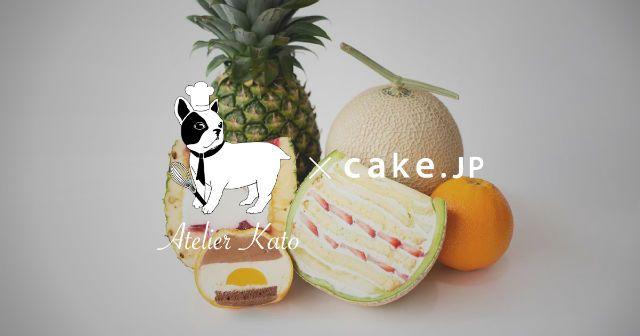 Aneka Fruit Cake Jepang