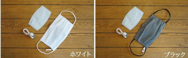 paket masker