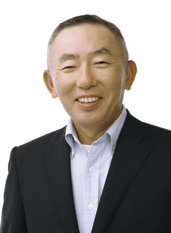 Orang Jepang terkaya japanesestation.com