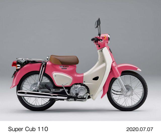 Weathering with You Motorbike Honda Super Cub