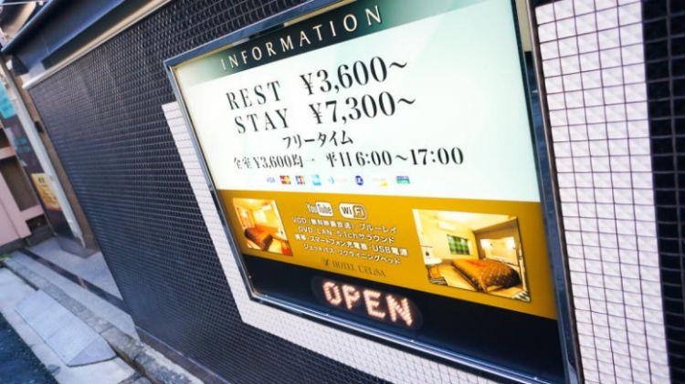 love hotel Jepang japanesestation.com