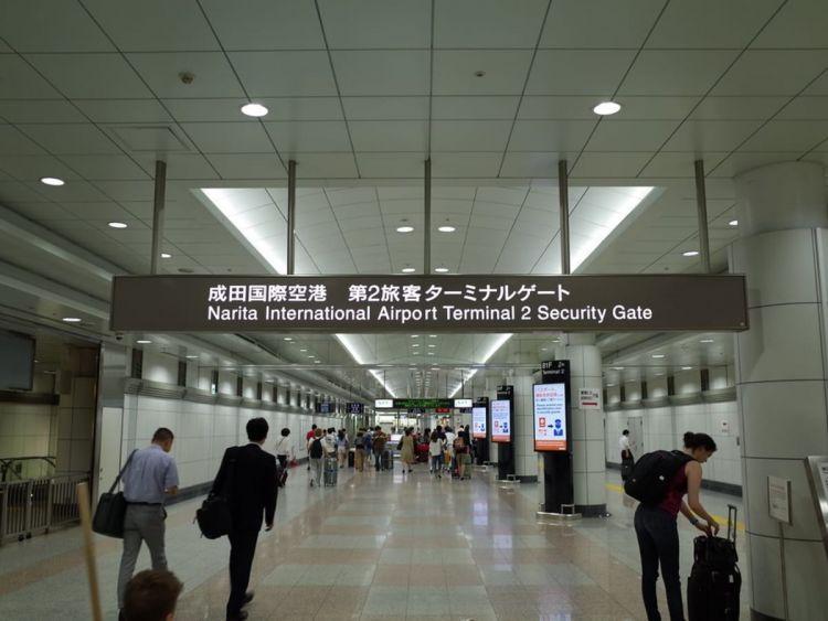pembatasan perjalanan Jepang japanesestation.com