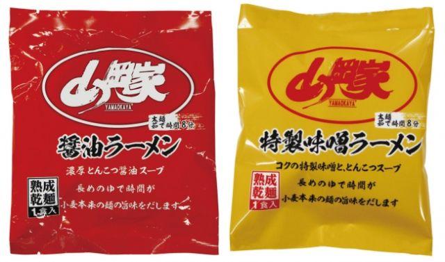 restoran ramen hotel japanesestation.com