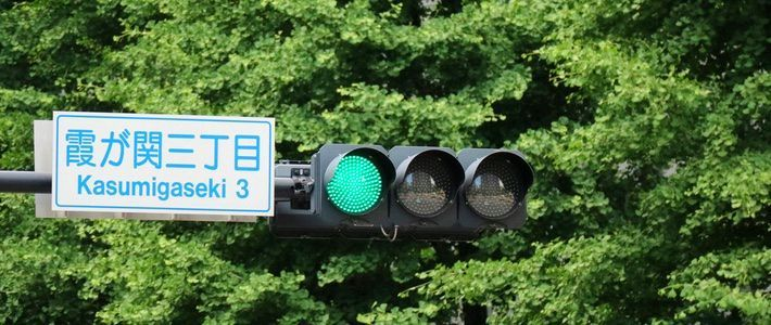 Warna hijau Jepang japanesestation.com