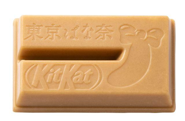 Bentuk Kit Kat