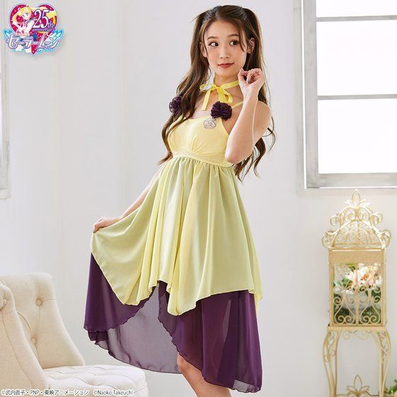 Camasole Dress Luna