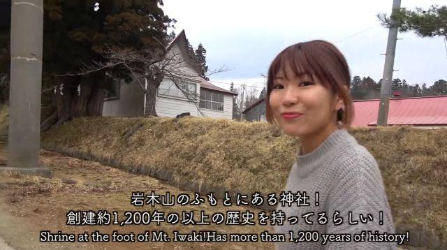YouTuber cantik Jepang japanesestation.com