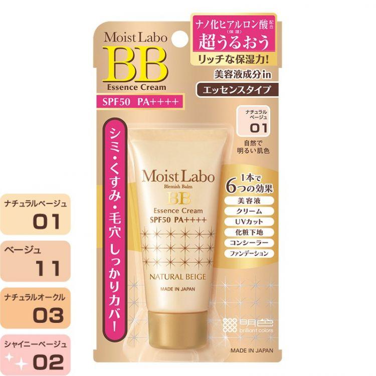 Moist Labo BB Essence Cream