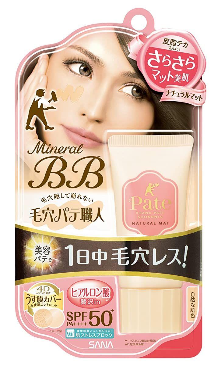 Pore Putty Mineral BB Cream NATURAL MATTE