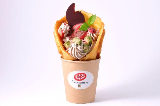 Kit Kat Waffles
