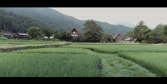 Pemandangan Gifu
