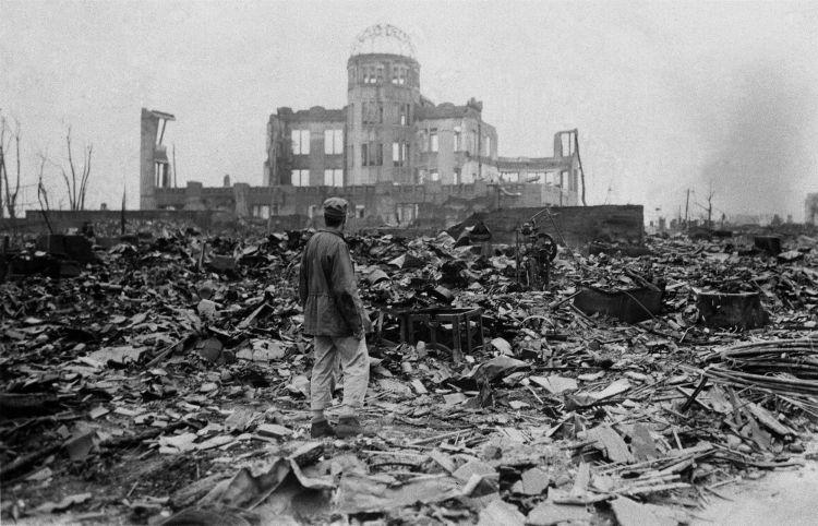 bom atom Hiroshima japanesestation.com