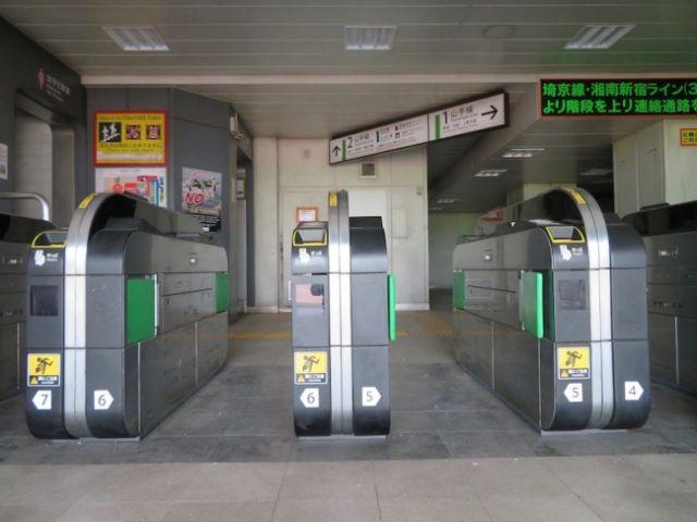 Shibuya Scramble Crossing baru japanesestation.com