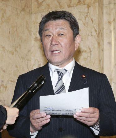 guru internasional Jepang japanesestation.com