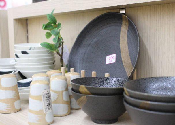 daiso Jepang souvenir murah japanesestation.com