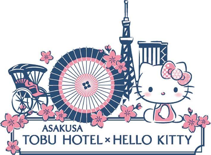 Asakusa Tobu Hotel