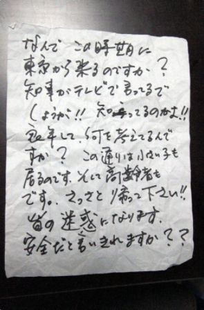pesan misterius covid-19 japanesestation.com