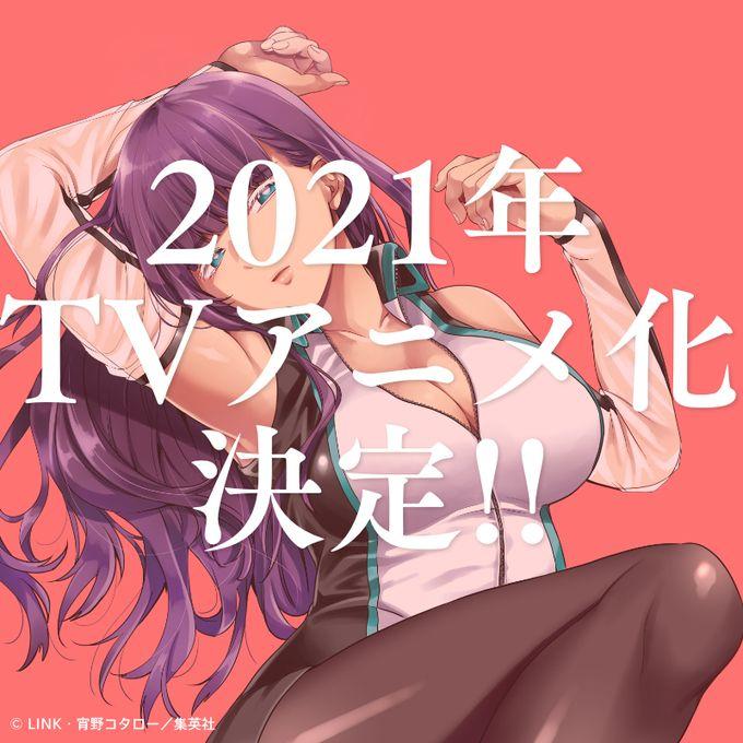 anime yang rilis tahun 2021 japanesestation.com