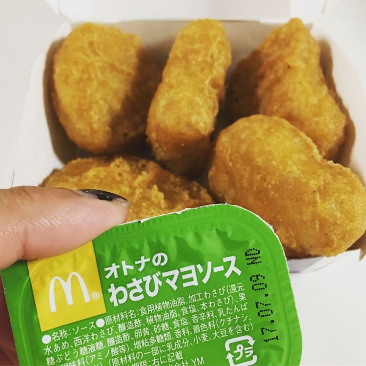Wasabi McNugget Sauce