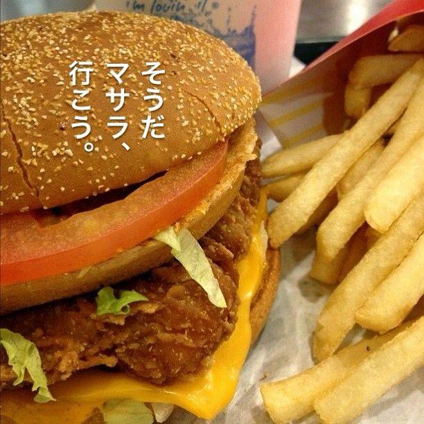 Hot Gold Masala : Japan Edition