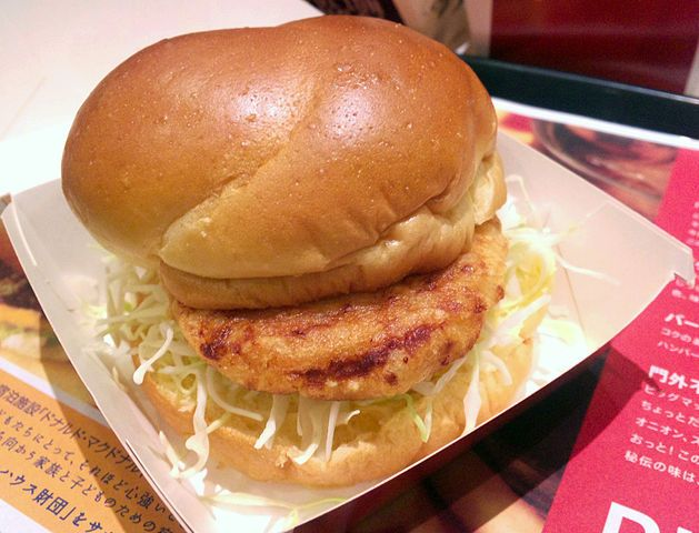 Chicken Tatsuta