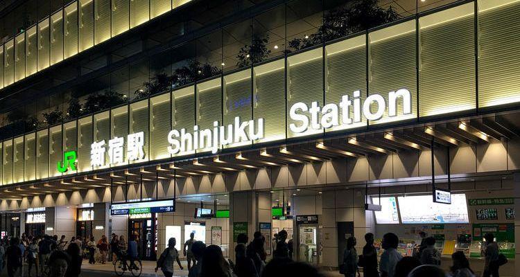 Stasiun Shinjuku