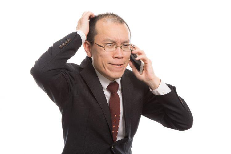pria Jepang dipecat japanesestation.com
