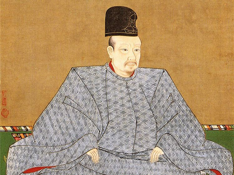 Kaisar Go-Yozei