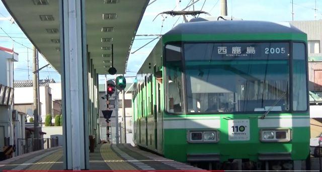 Petugas kereta Jepang japanesestation.com