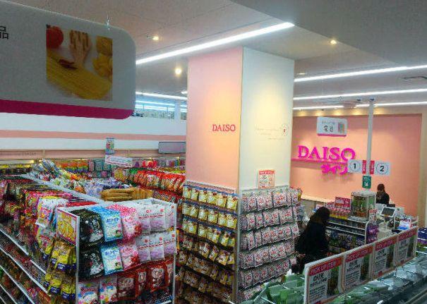 Daiso toko serba 100 yen japanesestation.com
