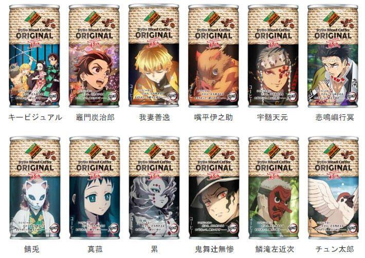 Kopi Kimetsu no Yaiba japanesestation.com