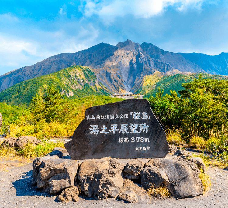 Hal yang wajib dilakukan di Kagoshima japanesestation.com