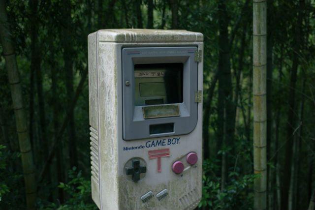 Game Boy kotak pos japanesestation.com