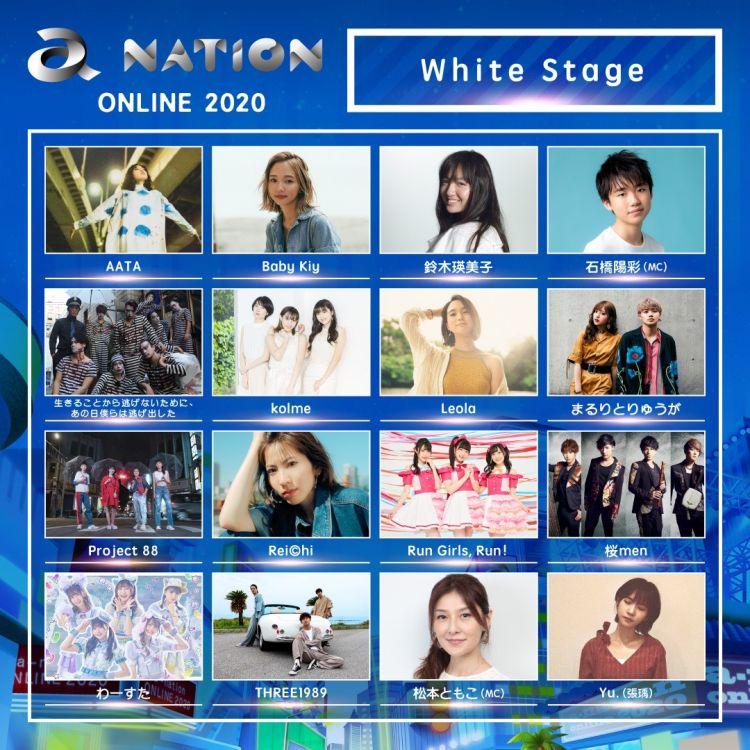 konser virtual a-nation online 2020 japanesestation.com