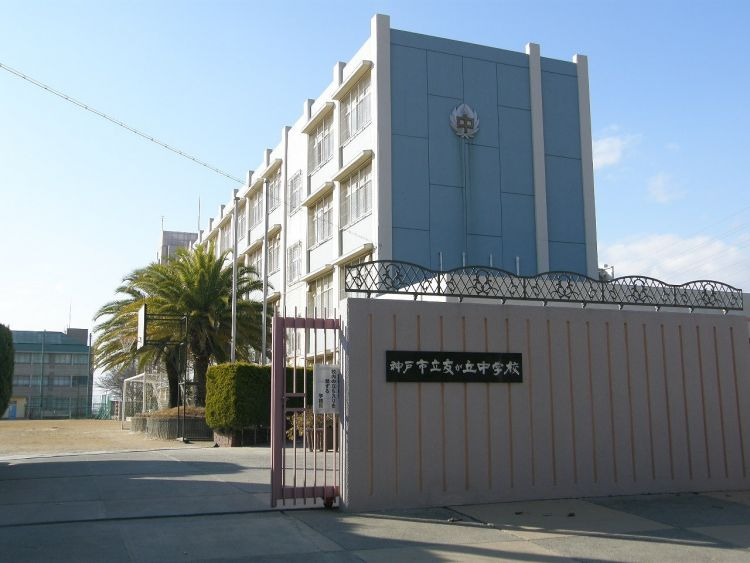 Kobe Child Murders pembunuhan sadis japanesestation.com